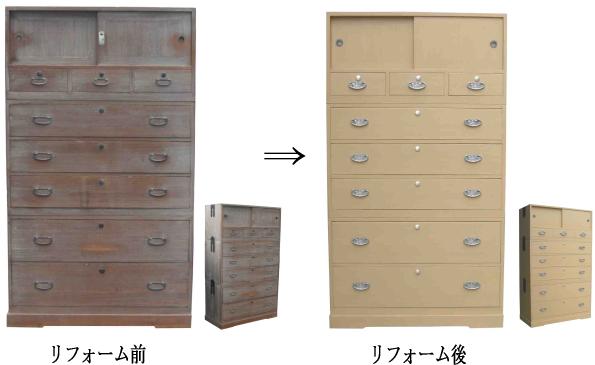 参考例 6 整理たんす(トノコ仕上げ) リメイク前と後の映像