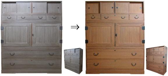 参考例9 (整理たんす120赤)リメイク前と後の映像