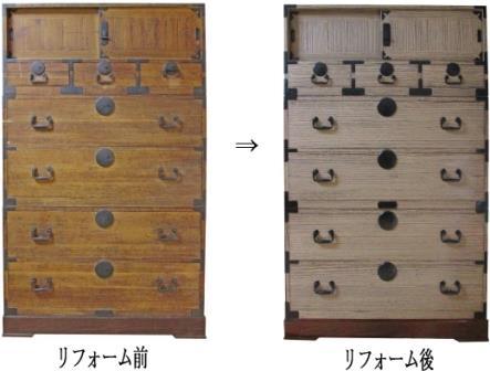 金具付き整理たんす三段の修理前と後の映像