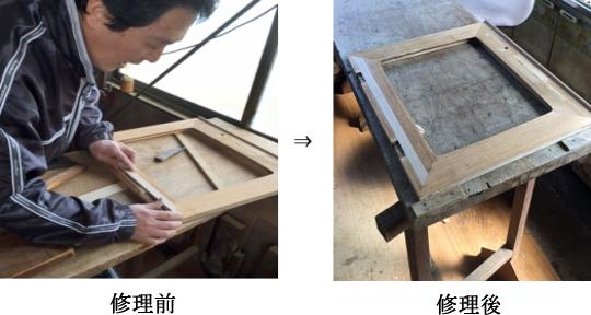 桐たんす修理工程(扉の修理)映像