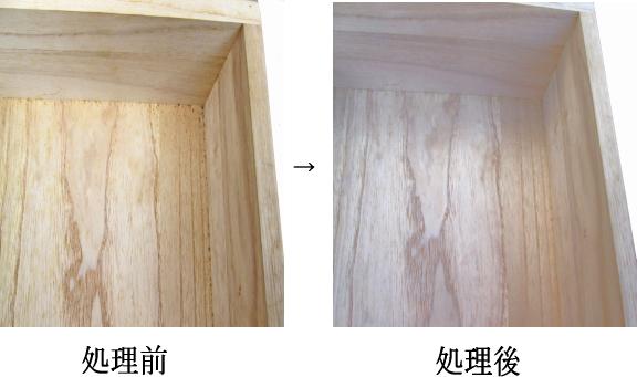 カビ取り剤の修理前と修理後