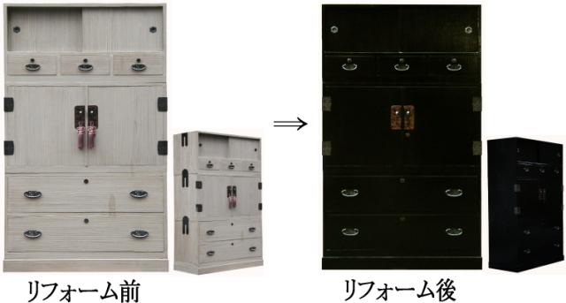 参考例 漆6 溜め塗りのリメイク前と後の映像
